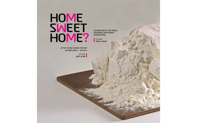קטלוג תערוכת העמותה לשנת 2016 – HOME SWEET HOME?